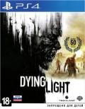 Dying Light [PS4]  – Trade-in | Б/У