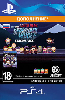 South Park: The Fractured but Whole. Season Pass [PS4, Цифровая версия]