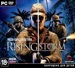 Red Orchestra 2. Rising Storm [PC-Jewel]