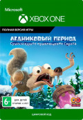 Ice Age: Scrat's Nutty Adventure [Xbox One, Цифровая версия]