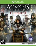 Assassin's Creed: Синдикат. Специальное издание (Syndicate) [Xbox One]
