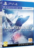 Ace Combat 7: Skies Unknown (поддержка PS VR) [PS4]