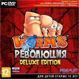 Worms: Революция. Deluxe Edition [PC-Jewel]