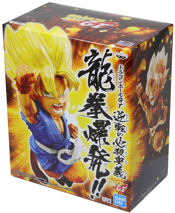 Фигурка Dragon Ball GT: Wrath Of The Dragon Super Saiyan Goku (13 см)