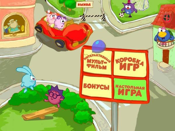 мультфильм смешарики учат правила дорожного движения