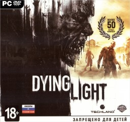 Dying Light [PC-Jewel]