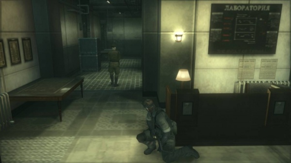 Metal Gear Solid. The Legacy Collection [PS3]