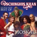 Dschinghis Khan – Moskau Best Of (CD)