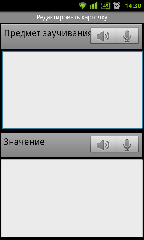 Flash Cards Quiz для Android