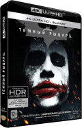 Темный рыцарь (Blu-ray 4K Ultra HD)