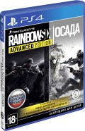 Tom Clancy's Rainbow Six: Осада. Advanced Edition [PS4]