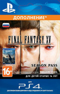 Final Fantasy XV. Season Pass [PS4, Цифровая версия]