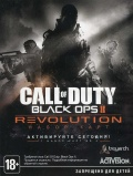 Call of Duty: Black Ops II. Revolution. Дополнение