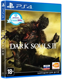 Dark Souls III [PS4]  – Trade-in | Б/У