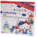 Конструктор nanoBlock. Hello Kitty в круизе