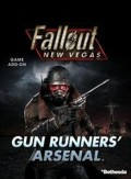 Fallout: New Vegas. Gun Runners Arsenal