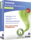 Paragon Backup & Recovery 11 Professional