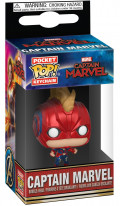 Брелок Funko Pocket POP: Captain Marvel – Captain Marvel With Helmet