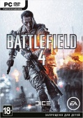 Battlefield 4. Limited Edition [PC]