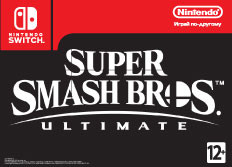 Игра Super Smash Bros.