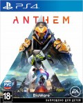 Anthem [PS4] – Trade-in | Б/У