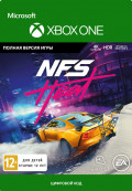Need for Speed: Heat [Xbox One, Цифровая версия]