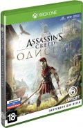 Assassin's Creed: Одиссея [Xbox One]