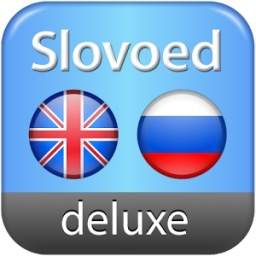 SlovoEd Deluxe англо-русско-английский словарь со звуковым модулем для Windows