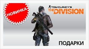 Фигурка Tom Clancy's: The Division SHD Agent