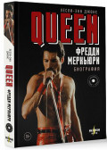 Queen: Фредди Меркьюри. Биография Music Legends & Idols