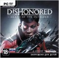 Dishonored: Death of the Outsider (код загрузки, без диска) [PC–Jewel]