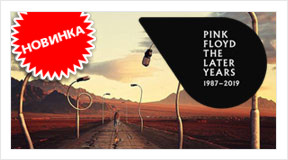 Предзаказ бокс-сета Pink Floyd – The Best Of The Later. Years 1987-2019 из 16 дисков