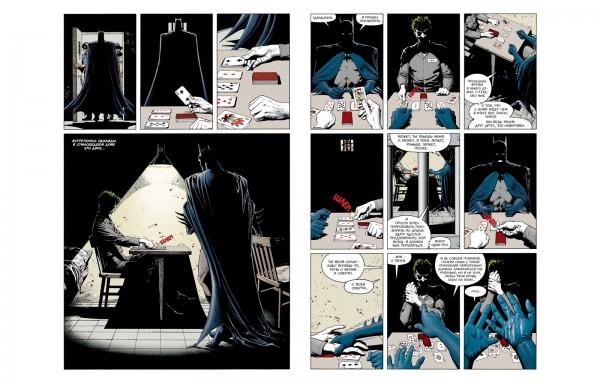 мультфильм бэтмен убийственная шутка смотреть онлайн