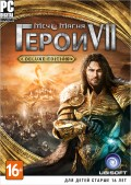 Меч и Магия Герои VII (Might & Magic Heroes VII) Deluxe Edition  [PC, Цифровая версия]