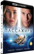 Пассажиры (Blu-Ray 4K Ultra HD)