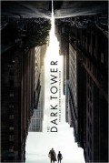 Плакат The Dark Tower: One Sheet (№84)