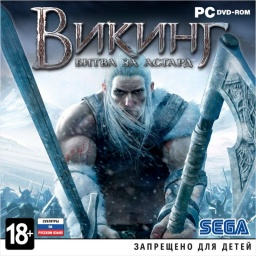 Викинг: Битва за Асгард [PC-Jewel]