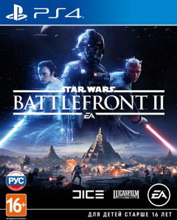 Star Wars: Battlefront II [PS4]  – Trade-in | Б/У