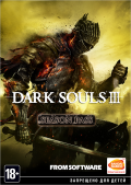 Dark Souls III. Season Pass [PC, Цифровая версия]