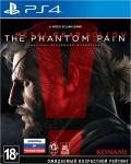 Metal Gear Solid V: The Phantom Pain [PS4] – Trade-in | Б/У