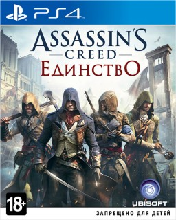 Assassin's Creed: Единство (Unity) [PS4]