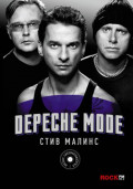 Depeche Mode: Music Legends & Idols