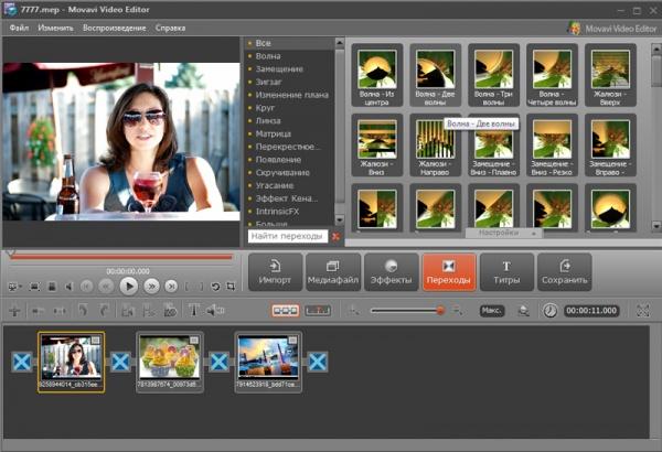 Movavi видео - фото 6