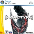 Prototype  [PC-Jewel]