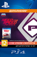 Need for Speed. Payback: 2200 Speed Points. Дополнение [PS4, Цифровая версия]