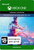 Battlefield V. Deluxe Edition Upgrade [Xbox One, Цифровая версия]