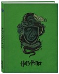 Блокнот Harry Potter: Слизерин