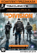 �������� ���������������� ������. Tom Clancy's The Division [PC / PS4 / Xbox One]