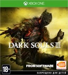 Dark Souls III. Apocalypse Edition [Xbox One]