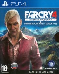 Far Cry 4. ������ ������� [PS4]